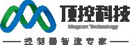 河北顶控新能源科技有限公司